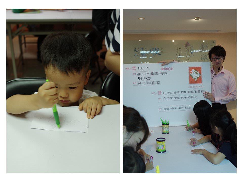 郵政博物館-孩子們正在寫人生中第一張明信片