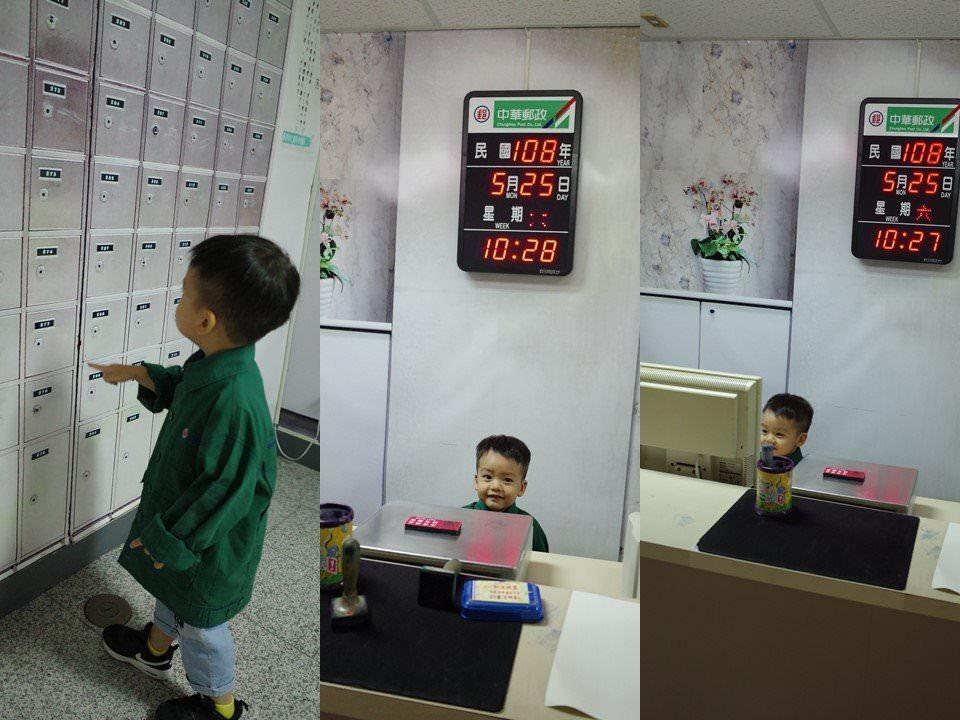 小郵差-模擬櫃檯及信箱