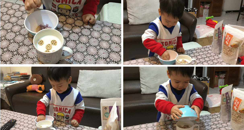薌園糙米脆米果-彩色牛奶麥片