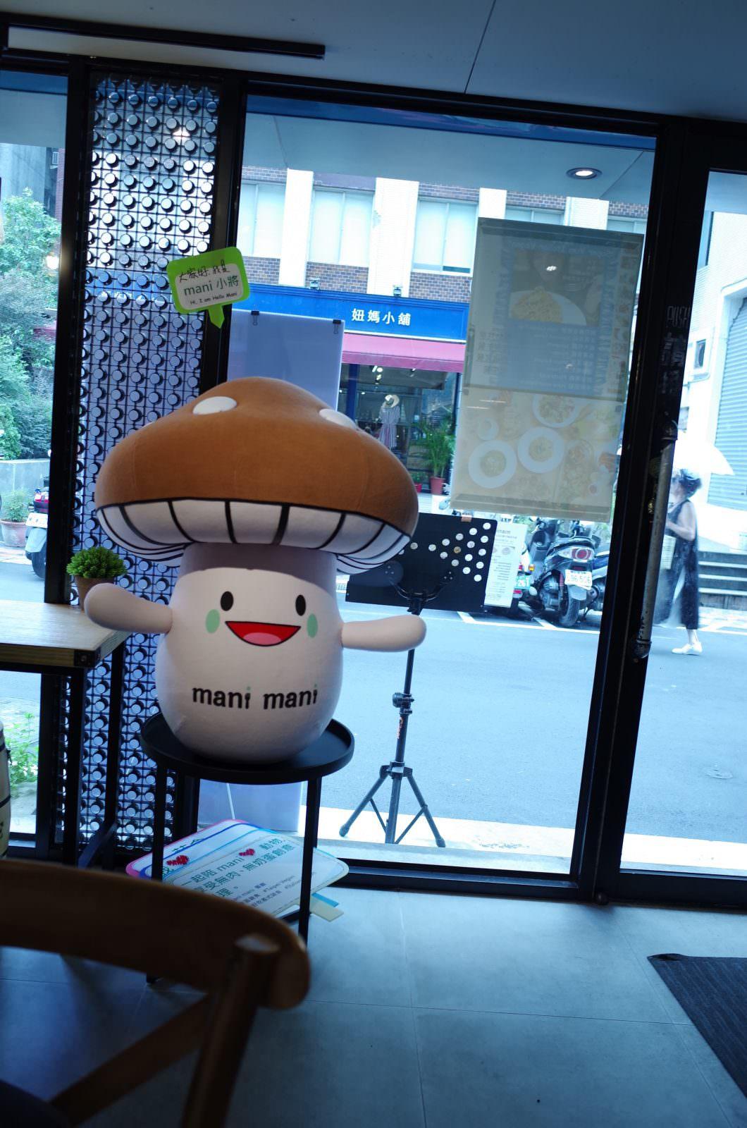 東區素食-Mani mani-招牌吉祥物