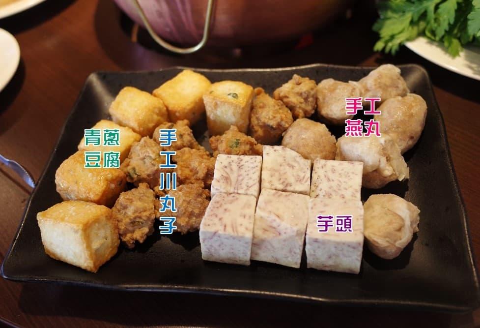 驛站房-青蔥豆腐、手工川丸子、手工燕丸、芋頭