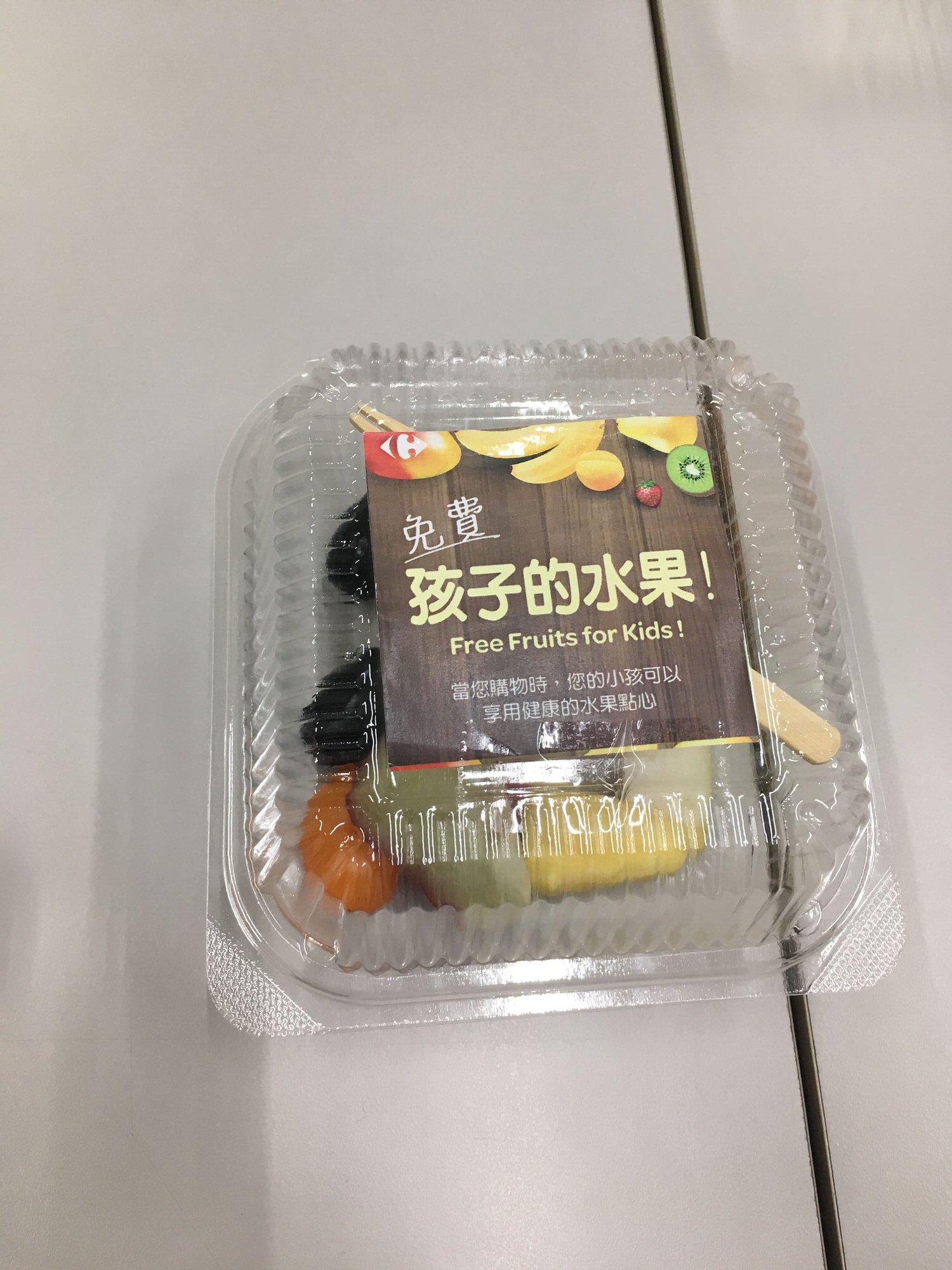 家樂福免費提供的水果