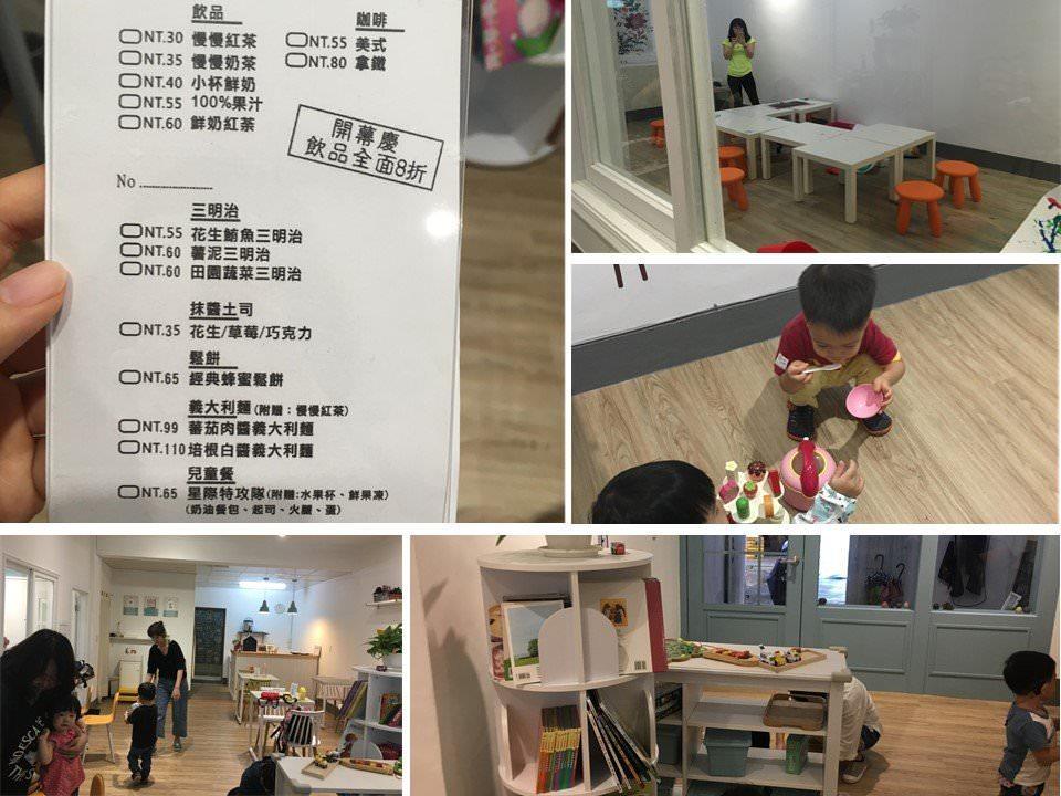 慢慢走創意空間-用餐區可看到孩子上課情形,角落有繪本及玩具供孩子使用