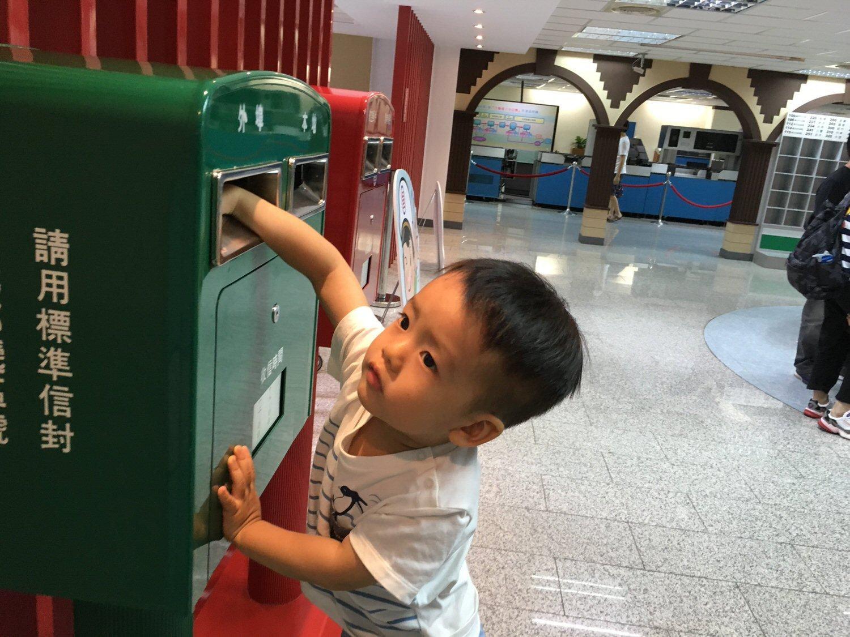 郵政博物館-投遞明信片的歡喜