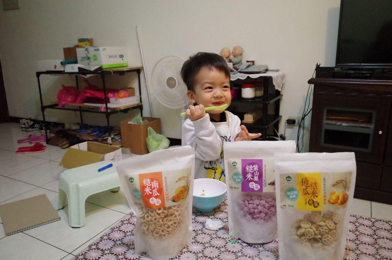 薌園糙米脆米果-吃得很開心的歡喜